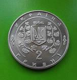2 ГРИВНЫ 1996 УКРАИНА — СОФИЕВКА, фото 2
