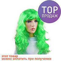 Парик Волнистый (зеленый) / аксессуары для волос