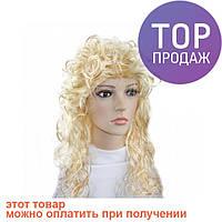 Парик Волнистый (блонд) / аксессуары для волос