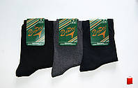 Мужские носки ВаРос, набор 6 шт., арт MS1014