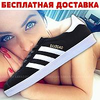 Мужские кроссовки Adidas Gazelle (Черные/Black)