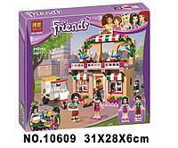 "Конструктор Bela Friends 10609 ""Пиццерия"" (аналог LEGO) 310 дет. (Френдс, подружки)"