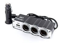 Разветвитель прикуривателя 3в1 + usb CarLife CS301