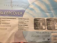 Одеяло полуторное облегченное тeп  sleep cover