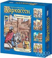 Каркассон Королевский подарок, настольная игра