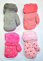 Детские трикотажные варежки для девочки  - длина 16 см