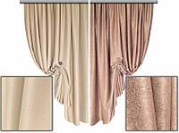 Ткань для штор блэкаут СОФТ кофейный (двухсторонняя)