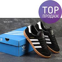 Мужские кроссовки Adidas Hamburg, черно-белые / кроссовки мужские Адидас Гамбург, замшевые, модные
