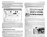 Халявные программы для вашего компьютера, 978-5-8475-0808-7
