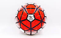 Мяч футбольный №5 Premier League полиуретан (футбольний м'яч)