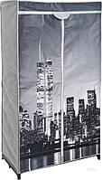 Гардероб текстильный для одежды с боковыми карманами City Style W307 1560х870х460 мм серый