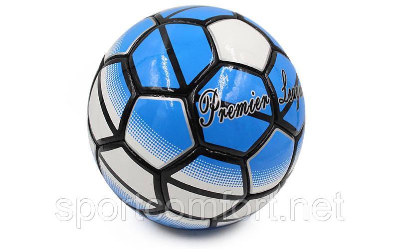 Мяч футбольный №5 Premier League PU (полиуретан)