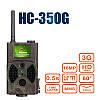 3G фотоловушка HC350G (GSM / MMS камера)
