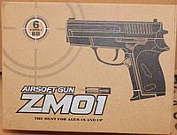 Игрушечный пневматический пистолет ZM01 на пульках, корпус метал-пластик