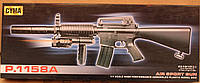 Игрушечная пневматическая винтовка М16, детский автомат 1158А отличный подарок маленькому вояке
