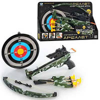 Детский игрушечный арбалет М0488, стреляет присосками, развитие координации ребенка
