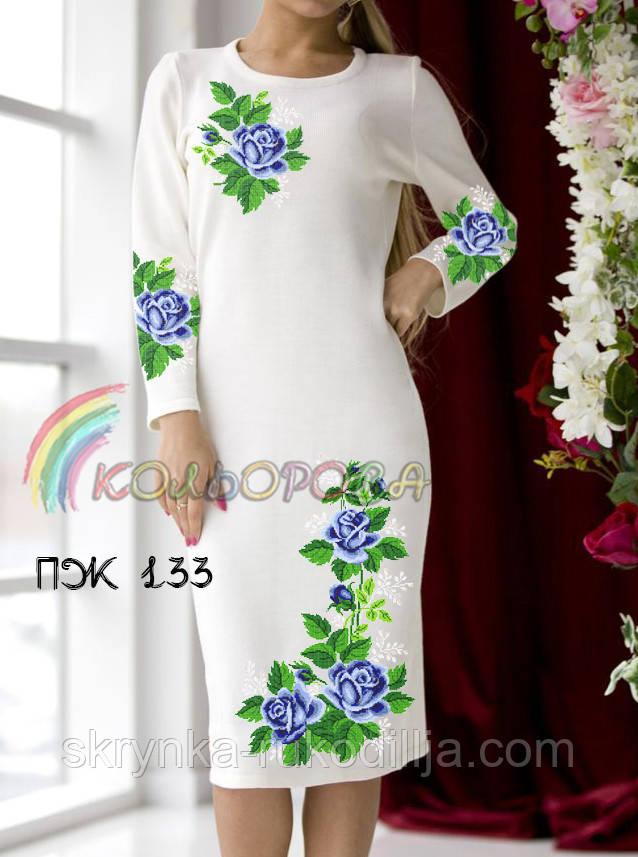 Заготовка плаття для вишивки бісером нитками на тканині ГАБАРДИН ... dec6eeaa5d17d