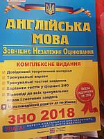 Preparation for graduation school (15-17)