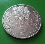 5 ГРИВЕН 2004 УКРАИНА — ПРАЗДНИК ТРОИЦЫ, фото 2