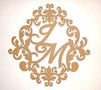 Свадебная монограмма с инициалами (буквами) IM заготовка для декора