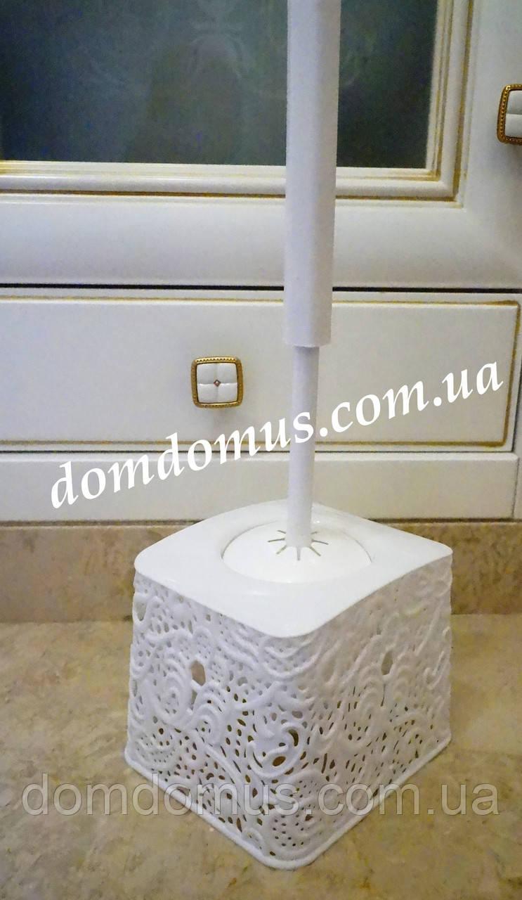 """Комплект для туалета """"Ажур"""" (ершик с подставкой), белый"""