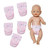 Подгузники для куклы Беби Бон Baby Born
