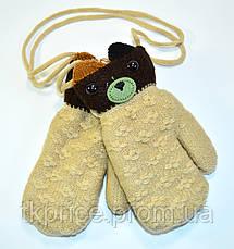 Детские трикотажные варежки унисекс  - длина 14 см, фото 2