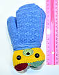 Детские трикотажные варежки унисекс  - длина 14 см, фото 5
