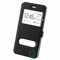 Чехол-книжка ViP 2 окна HTC Desire 820, 820s черный