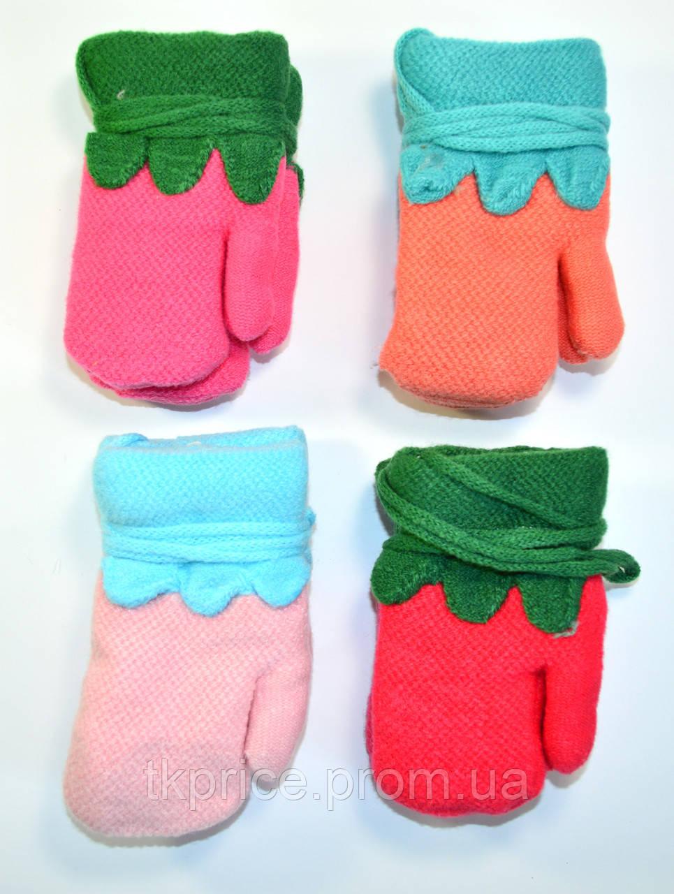 Детские трикотажные варежки для девочки  - длина 12 см