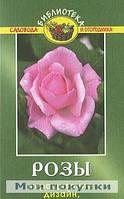Розы: выращивание, дизайн, продажа, 978-5-222-10302-9, 978-5-222-16764-9