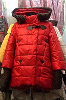Детская демисезонная куртка Луиза на девочку подростка размеры 140,152,158 Цвет красный