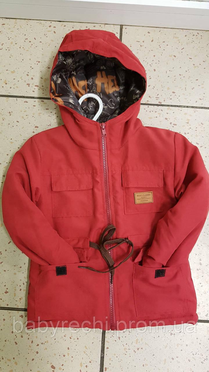 Детская демисезонная курточка для мальчика 92-116 - Оптово-розничный интернет-магазин детской одежды и обуви BABYRECHI в Киеве
