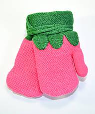 Детские трикотажные варежки для девочки  - длина 12 см, фото 2