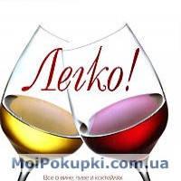 Легко. Все о вине, пиве, коктейлях и других легких напитках, 978-5-373-03426-5