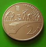 2 гривні Україна 2003 Василь Сухомлинський Сухомлинський, фото 2