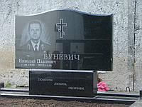 Надгробие установка Киев