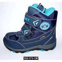 Зимние ботинки для мальчика, 32-37 размер, мембрана, антискользящая подошва, термоботинки, сноубутсы