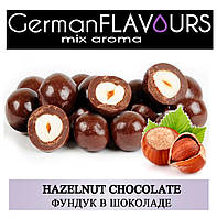 Ароматизатор Фундук в шоколаде German Flavours 5 мл