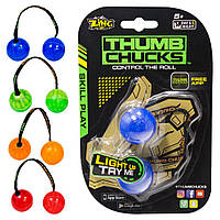 Игрушка Антистресс Thumb Chucks