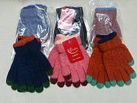 M Детские перчатки