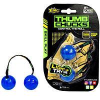 Антистресс - игрушка Thumb Chucks