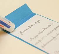 Тексты для свадебных пригласительных
