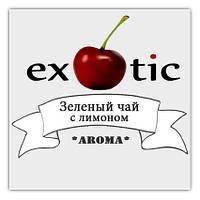 Ароматизатор EXOTIC ЗЕЛЕНЫЙ ЧАЙ С ЛИМОНОМ 50 мл