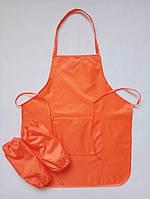 Фартук для труда с нарукавниками (оранжевый)