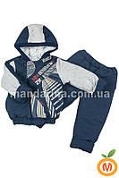 Комплект куртка и джинсовые брюки для мальчика 1-2 года (80, 86 размер)