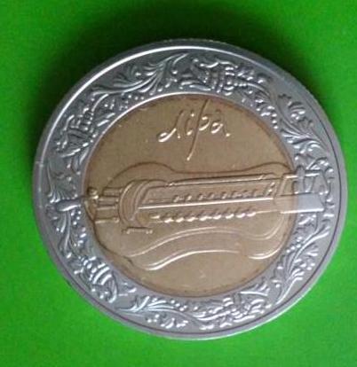 5 гривен УКРАИНА  2004 Ліра Лира