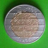 5 гривен УКРАИНА  2004 Ліра Лира, фото 2