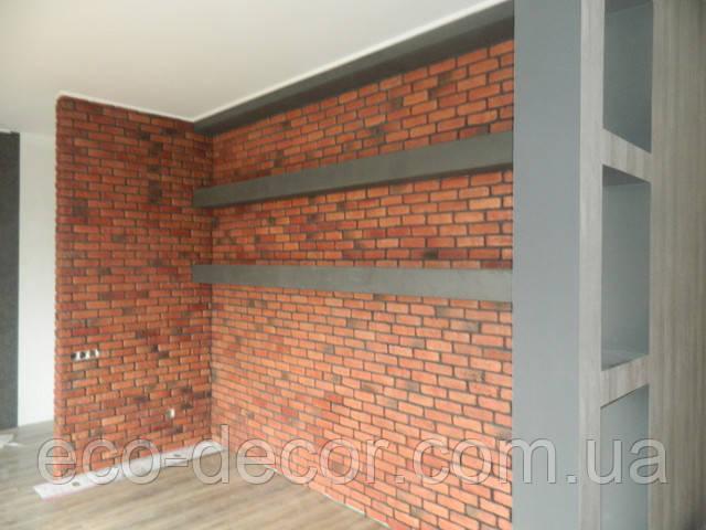 стены под бетон, декоративный бетон, декоративная штукатурка