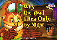 Why the Owl Flies Only By Night / Почему сова летает только ночью, 978-5-8112-4820-9, 9785811248209